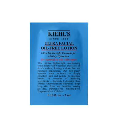 Ultra Facial Oil-Free Lotion Sample